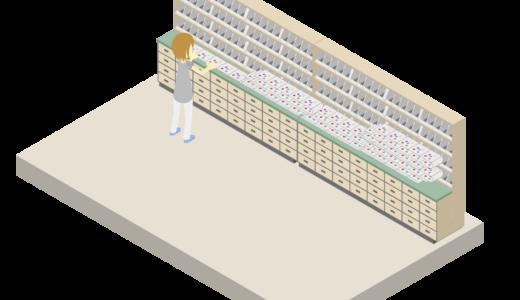 一包化された薬の監査をしている薬剤師のイラスト