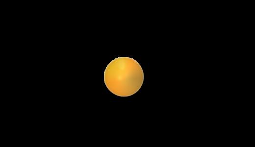 球体の薬のイラスト