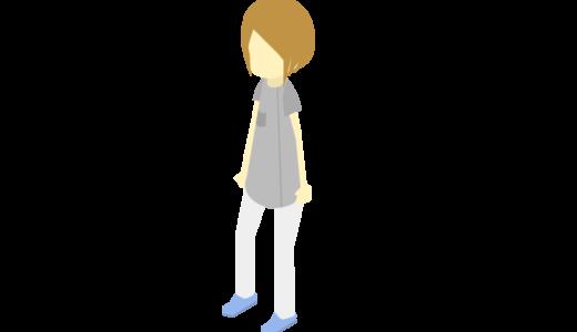 ケーシーを着た人のイラスト