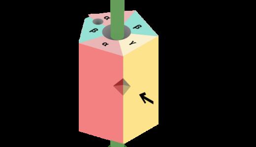 GABAA受容体のアイソメトリックイラスト