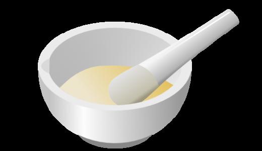 乳棒と乳鉢のイラスト