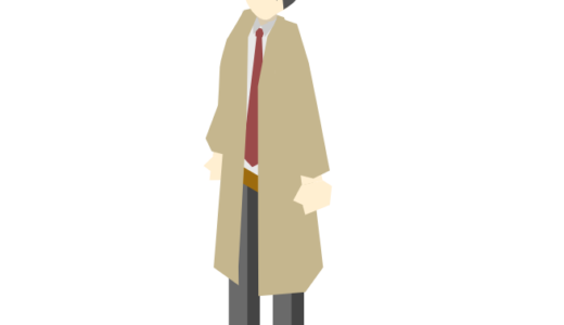 コートを着た人のイラスト