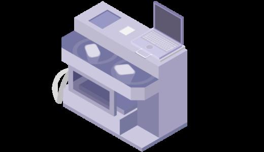 散剤分包機のイラスト