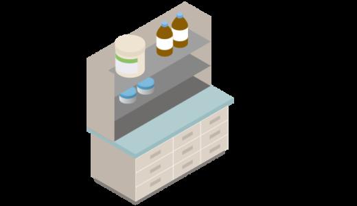 調剤棚(水剤・軟膏剤)のイラスト