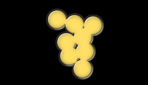 黄色ブドウ球菌のイラスト