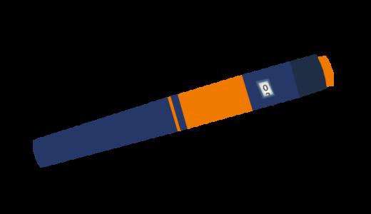 インスリンペン型注入器(オレンジ)のイラスト