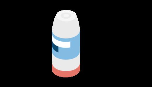 吸入薬(タービュヘイラー)のイラスト