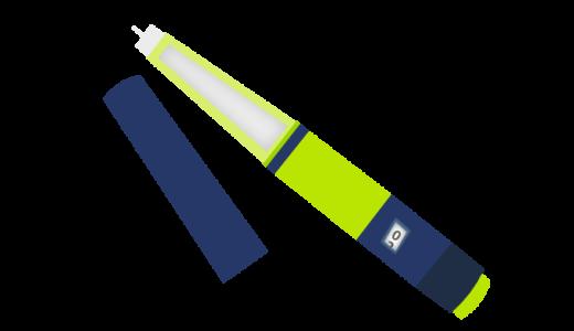 ペン型インスリン(キャップを取ったVer)のイラスト
