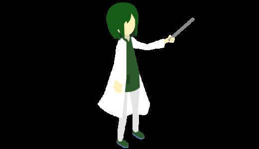 指示棒を持っている白衣を着た人のイラスト