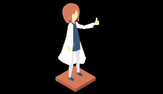 白衣を着た台座の上に立っている人のイラスト