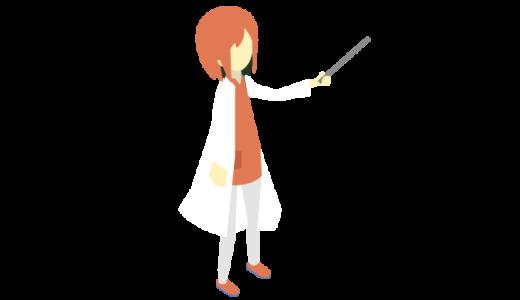 白衣を着た人のイラスト