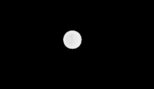 ワルファリンっぽい錠剤のイラスト