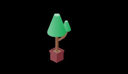 木のアイソメトリックイラスト