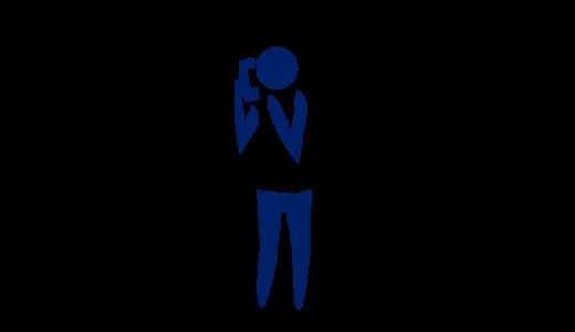 電話中のピクトグラム