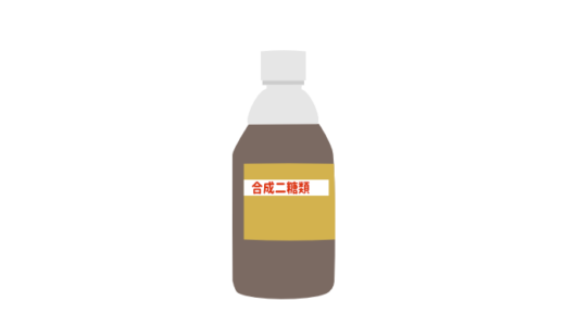 合成二糖類のイラスト