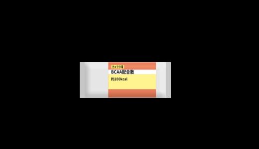 肝不全用経口栄養剤のイラスト