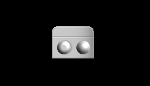 銀色のPTPのイラスト